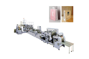 KING-220H/350H/450H/500H-Fully Automatic Sheet Feed Type Square-Bottom Bag Making Machine